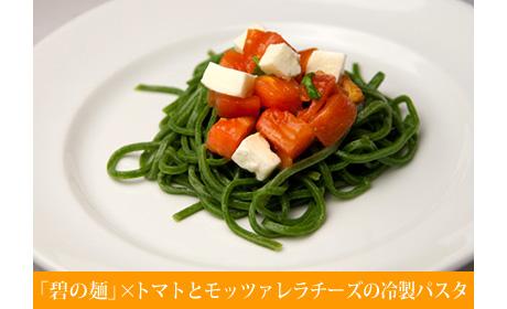 写真:トマトとモッツァレラチーズの冷製パスタ