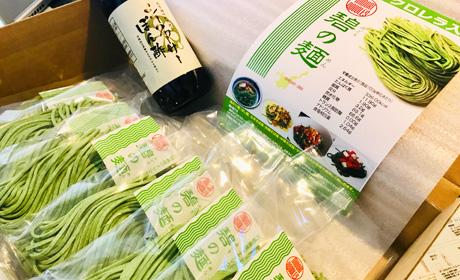 写真:碧の麺販売イメージ